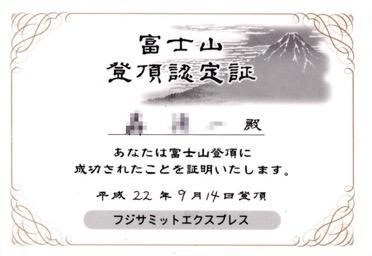 img0022-2016-01-2-00-38-2017-04-6-20-38.jpg