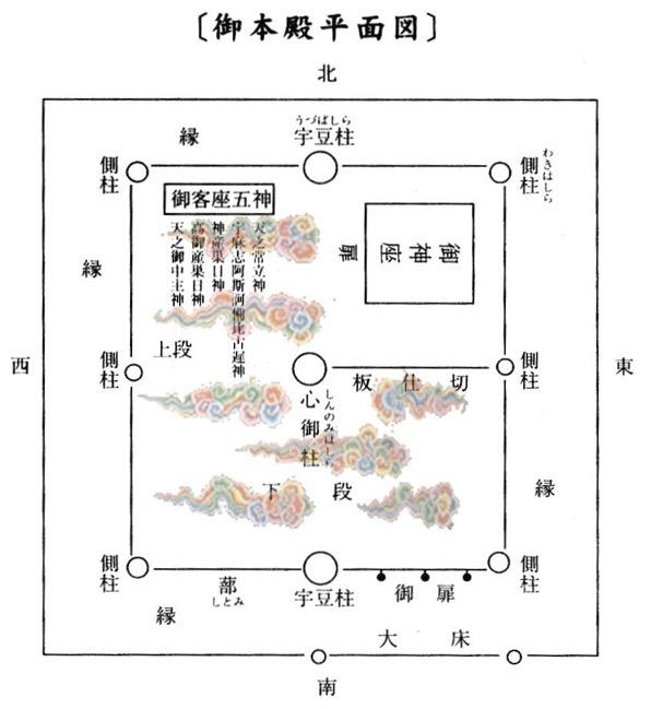 izumo_14-2017-08-7-11-00.jpg