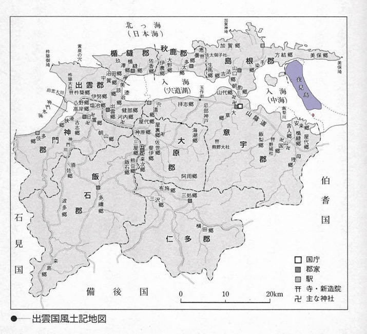 izumo-kokugunri102-2017-09-22-23-13.jpg