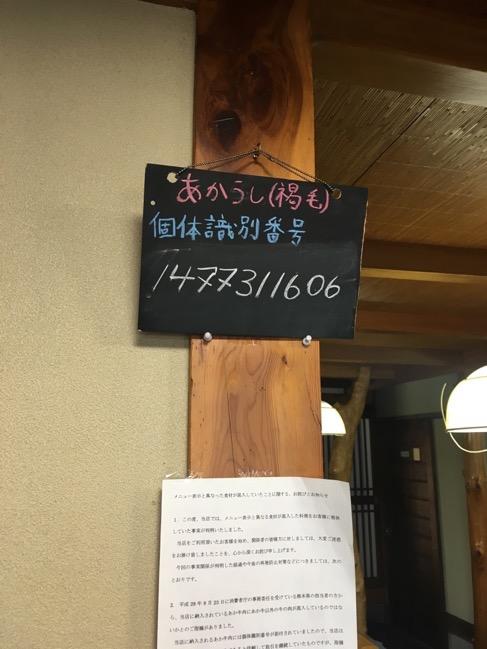 img_0032-2017-10-17-18-00.jpg