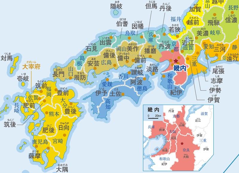 kyukokumei-2018-01-3-23-17.jpg