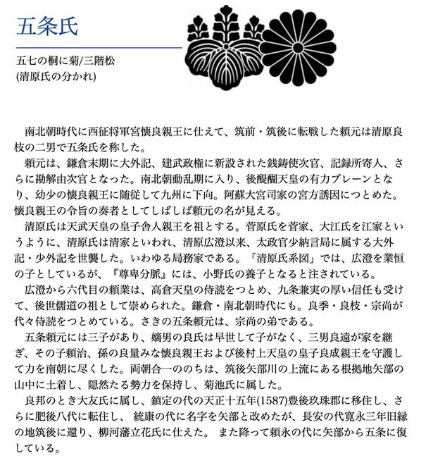 gojoshi-2019-02-20-09-27.png