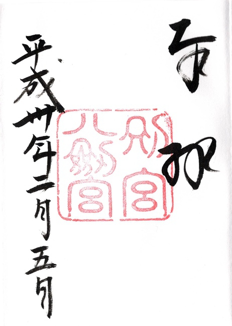 1610e786b1e794b0e585abe589a3e5aeae-2017-09-17-12-00.jpg