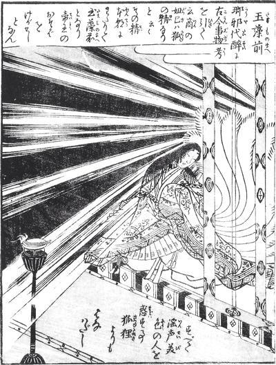 kyubi-2019-04-5-08-53.jpg