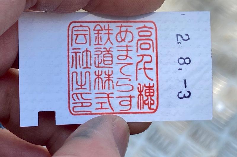 mg_5250-2020-08-29-21-50.jpeg