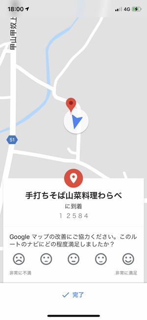 mg_6785-2021-04-19-21-30.jpg