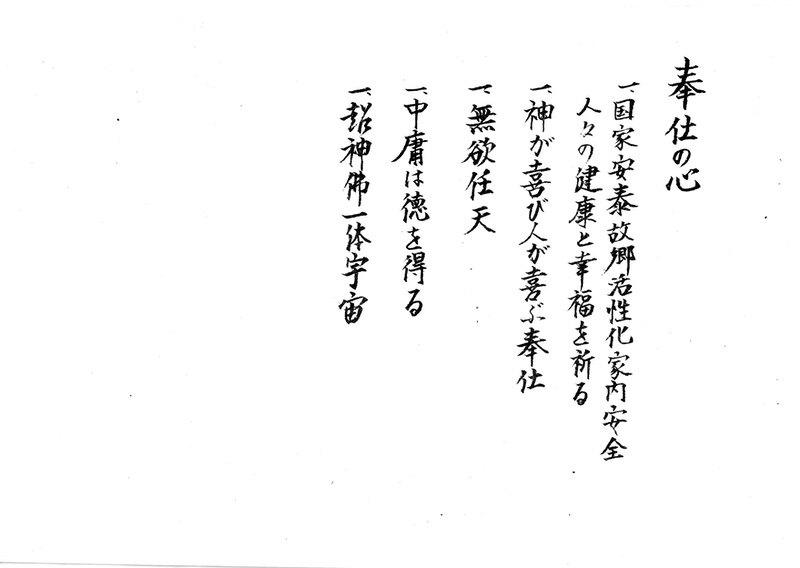 e8b68ae79fa5e5b1b1e8b68ae79fa5e7a59ee7a4bee381aee6adb4e58fb2e38388e38299e383a9e38383e382afe38299e38195e3828ce381bee38197e3819f-9-2021-06-24-21-40.jpg